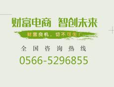 汉唐产业园2